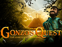 Gonzo's Quest на зеркале
